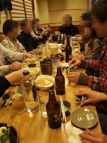 f:id:tominxanadu:20090402142255j:image:left