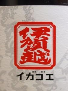 f:id:tominxanadu:20090825161924j:image:left