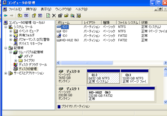 f:id:tominxanadu:20091007154154p:image
