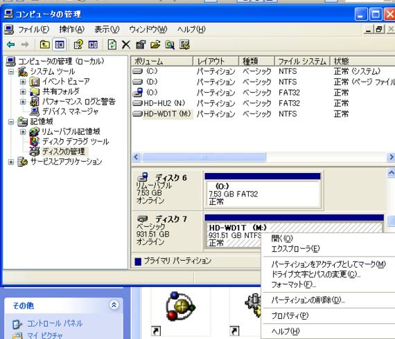 f:id:tominxanadu:20091007154814p:image