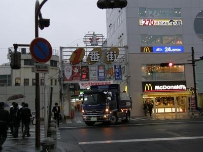 f:id:tominxanadu:20091117151225j:image:left