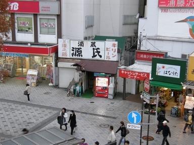 f:id:tominxanadu:20091218164708j:image:left