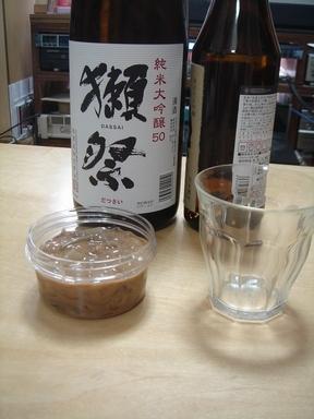 獺祭(だっさい)と自家製塩辛