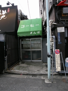 f:id:tominxanadu:20100116110504j:image:left