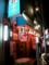 ねぶた 錦糸町