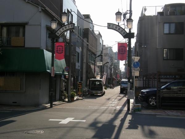 末広町商店街