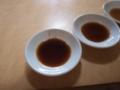 濃口醤油ベース