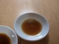 薄口醤油ベース