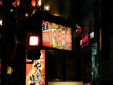 f:id:tominxanadu:20100918102913j:image:right