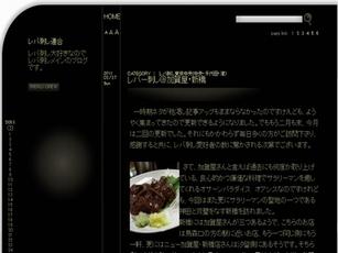 f:id:tominxanadu:20110307172301j:image:left