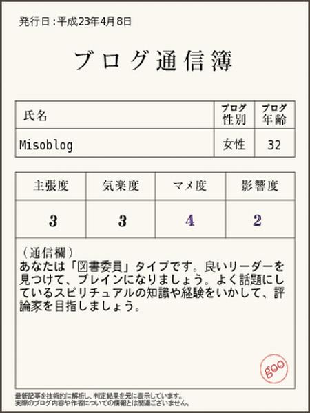 20110408165234