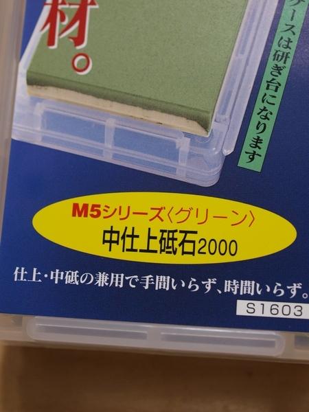 20110527175017