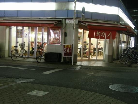 20110822204437