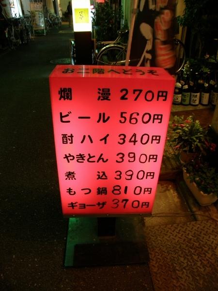 20111221160002