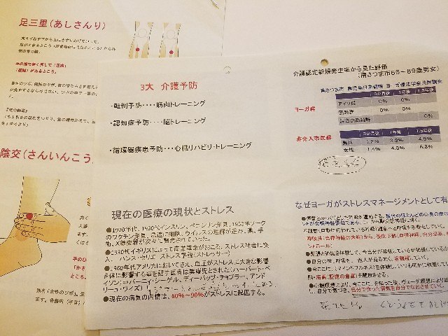 f:id:tomioka-mental:20171121214407j:image