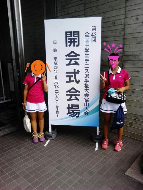 f:id:tomioka-tennis:20160818131907j:plain