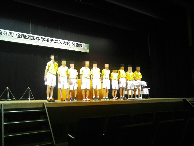 f:id:tomioka-tennis:20180329151255j:plain