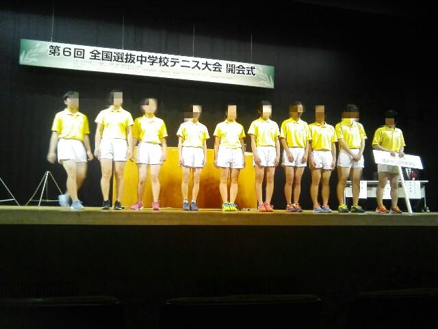 f:id:tomioka-tennis:20180329151341j:plain
