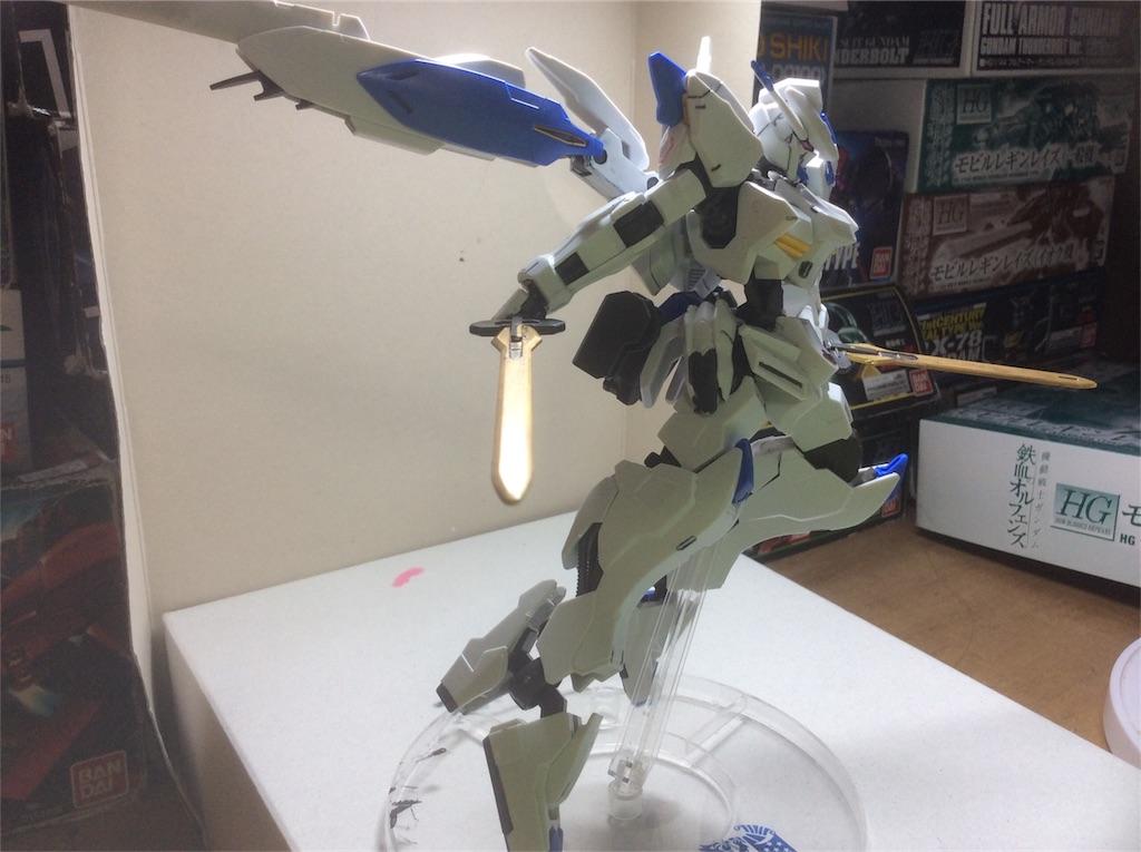 f:id:tomioka24ashinboru228:20170725183005j:image