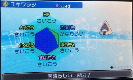f:id:tomioka24ashinboru228:20171023214953j:image