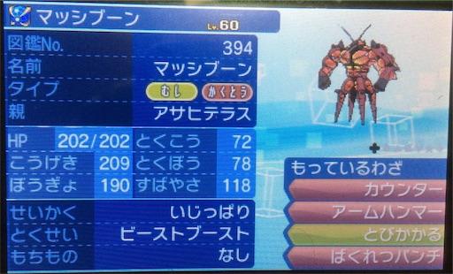 f:id:tomioka24ashinboru228:20171205223307j:image