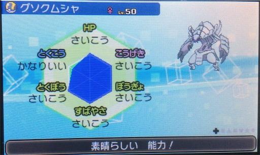 f:id:tomioka24ashinboru228:20171210174221j:image