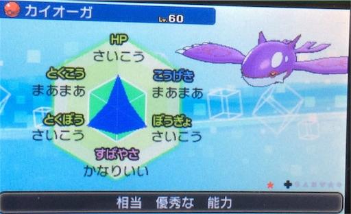 f:id:tomioka24ashinboru228:20180113173615j:image