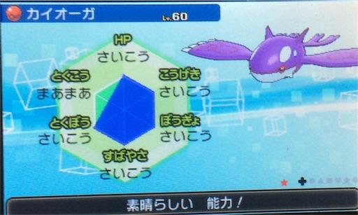 f:id:tomioka24ashinboru228:20180113173648j:image