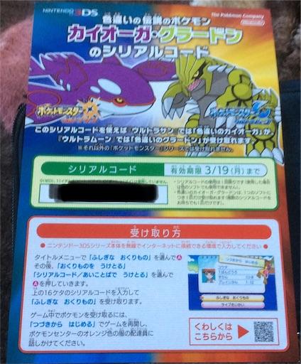 f:id:tomioka24ashinboru228:20180117223503j:image