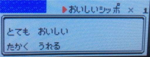 f:id:tomioka24ashinboru228:20180131230633j:image