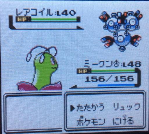 f:id:tomioka24ashinboru228:20180214203206j:image