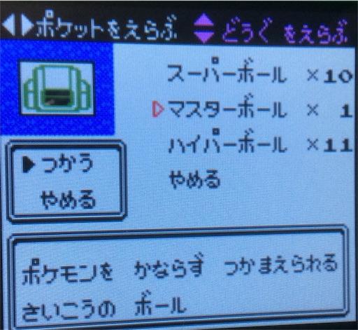 f:id:tomioka24ashinboru228:20180215221400j:image