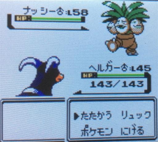 f:id:tomioka24ashinboru228:20180216112126j:image