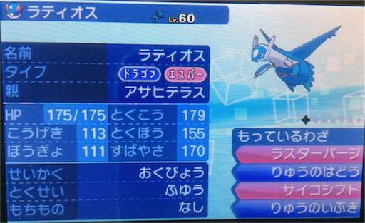 f:id:tomioka24ashinboru228:20180221142731j:image
