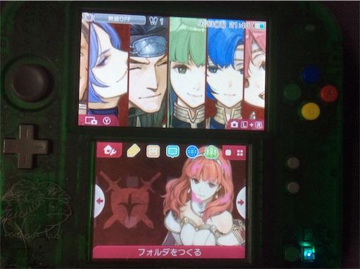 f:id:tomioka24ashinboru228:20180923214658j:image