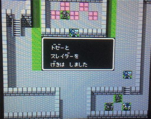 f:id:tomioka24ashinboru228:20181020211842j:image