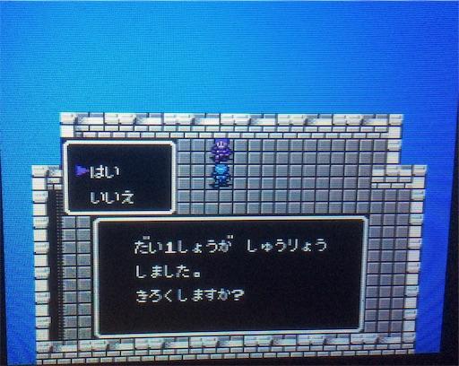 f:id:tomioka24ashinboru228:20181020211942j:image