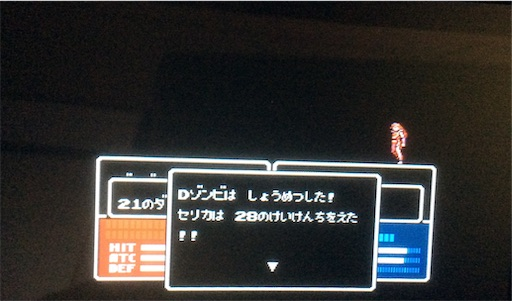 f:id:tomioka24ashinboru228:20181022213050j:image