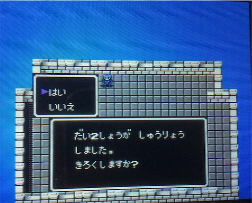 f:id:tomioka24ashinboru228:20181022214147j:image