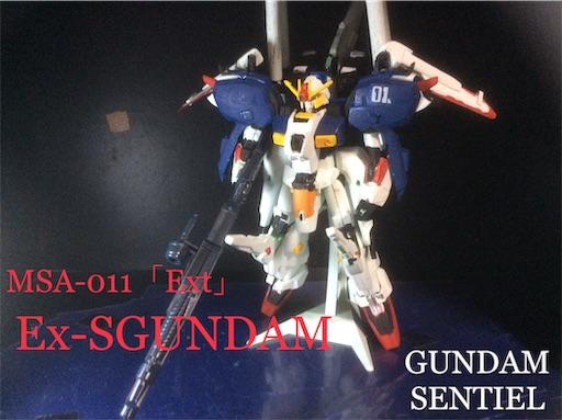 f:id:tomioka24ashinboru228:20181125230318j:image