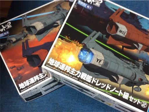 f:id:tomioka24ashinboru228:20190704150340j:image