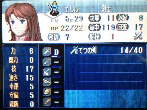 f:id:tomioka24ashinboru228:20190810230720j:image