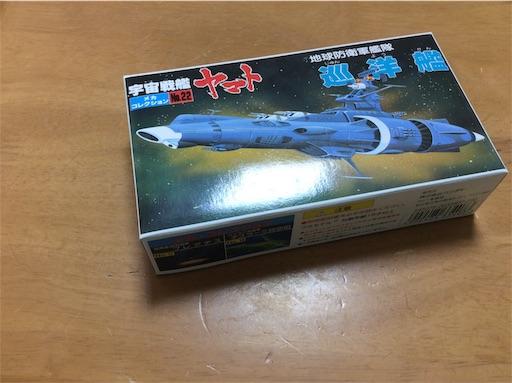 f:id:tomioka24ashinboru228:20200114152413j:image