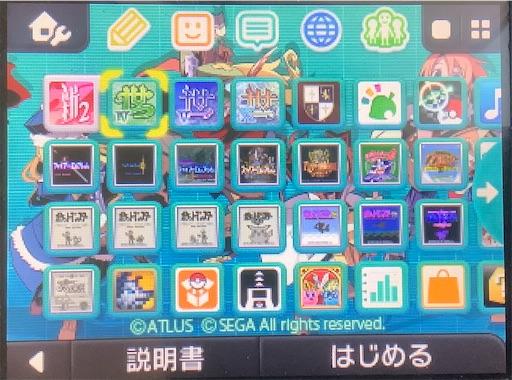 f:id:tomioka24ashinboru228:20210106222640j:image