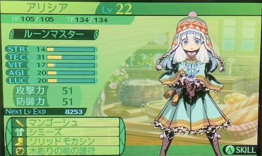 f:id:tomioka24ashinboru228:20210226132324j:image