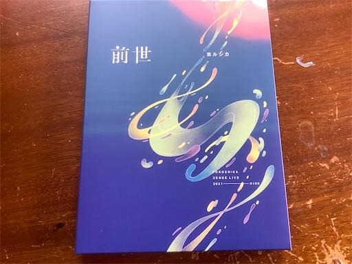 f:id:tomioka24ashinboru228:20210529221924j:image