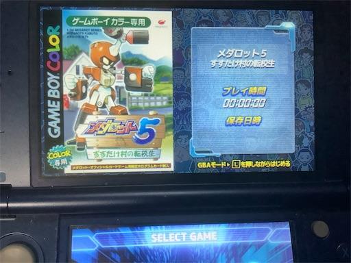 f:id:tomioka24ashinboru228:20210608220932j:image