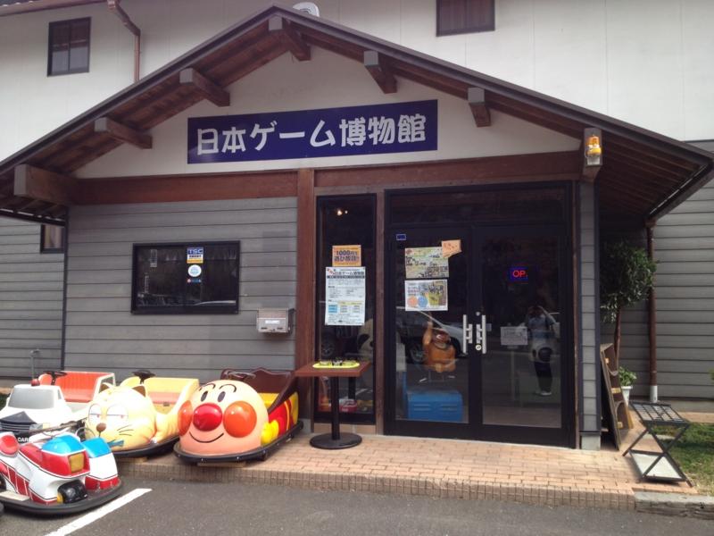 f:id:tomishima_h:20130414134555j:image:w500