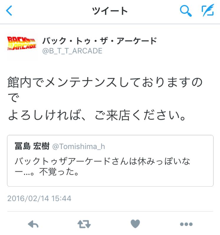 f:id:tomishima_h:20160227122929p:image:w250