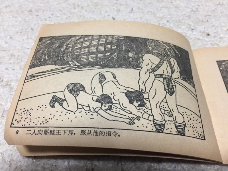 f:id:tomishima_h:20170322232736j:image:w200